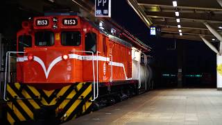 2018.09.20 貨物列車7201次編組返新左營機務分段