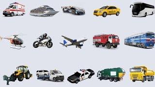 Видео для детей. Транспорт и Спецтехника. Машинки. Street Vehicles  Cars and Trucks for Kids(Развивающее видео для детей, в котором они смогут быстро выучить транспорт и спецтехнику. Street Vehicles Cars and..., 2016-07-12T12:53:48.000Z)