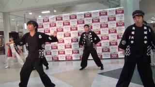 17-01-15 笠間ショッピングセンターポレポレ セントラルコート 新春 YOSAKOI フェスティバル.