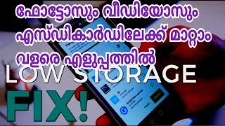 move your photos and videos to sd card from internel storage screenshot 4
