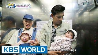 Joy & Seoheun & Haeun's House - Dad's surprise visit (Ep.135 | 2016.06.26)