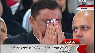 بالفيديو.. دموع معتز الدمرداش على كريمة مختار باحتفالية المرأة المصرية