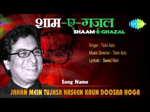 Jahan Mein Tujhsa Haseen Kaun Doosra Hoga | Shaam-E-Ghazal | Talat Aziz