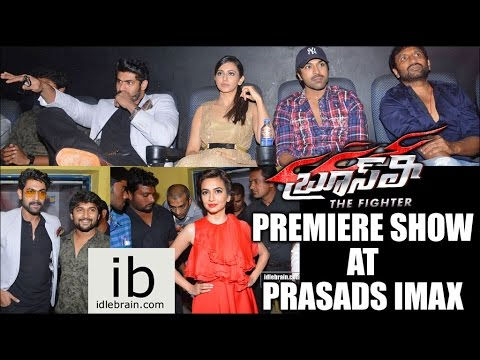 Bruce Lee premiere show at Prasads Imax - Hyderabad - idlebrain.com