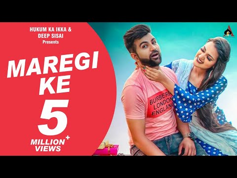 Watch Out Popular 'Haryanvi' Song Music Video - 'Maregi Ke' Sung by Amit Dhull