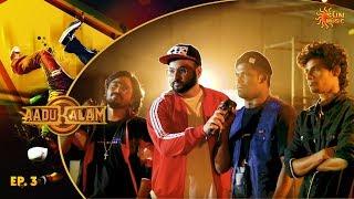 Aadukalam | Auditions part 3 | Hip-Hop dance battle | Sun Music