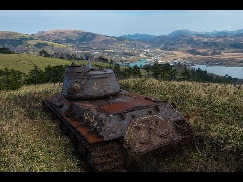 Остров Шикотан. Изучаю остров+ танки ИС-2,  ИС-3