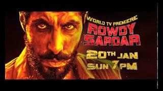 Rishtey Cineplex presents Rowdy Sardar 20th January @ 7 PM   Deep Sindhu   Dharmendra   Promo