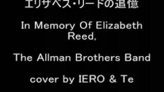 """In Memory Of Elizabeth Reed"" that was the tune of ""The Allman Brot..."