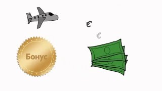 видеоурок два по шагам построения бизнеса с Амвей