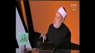 والله أعلم | فضيلة الدكتور على جمعة يتحدث عن حقيقة نزول القرآن الكريم متفرقا | الحلقة الكاملة