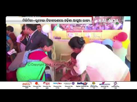 Odisha tops: Over 90% Children Administered MMR Vaccine in 20 Days