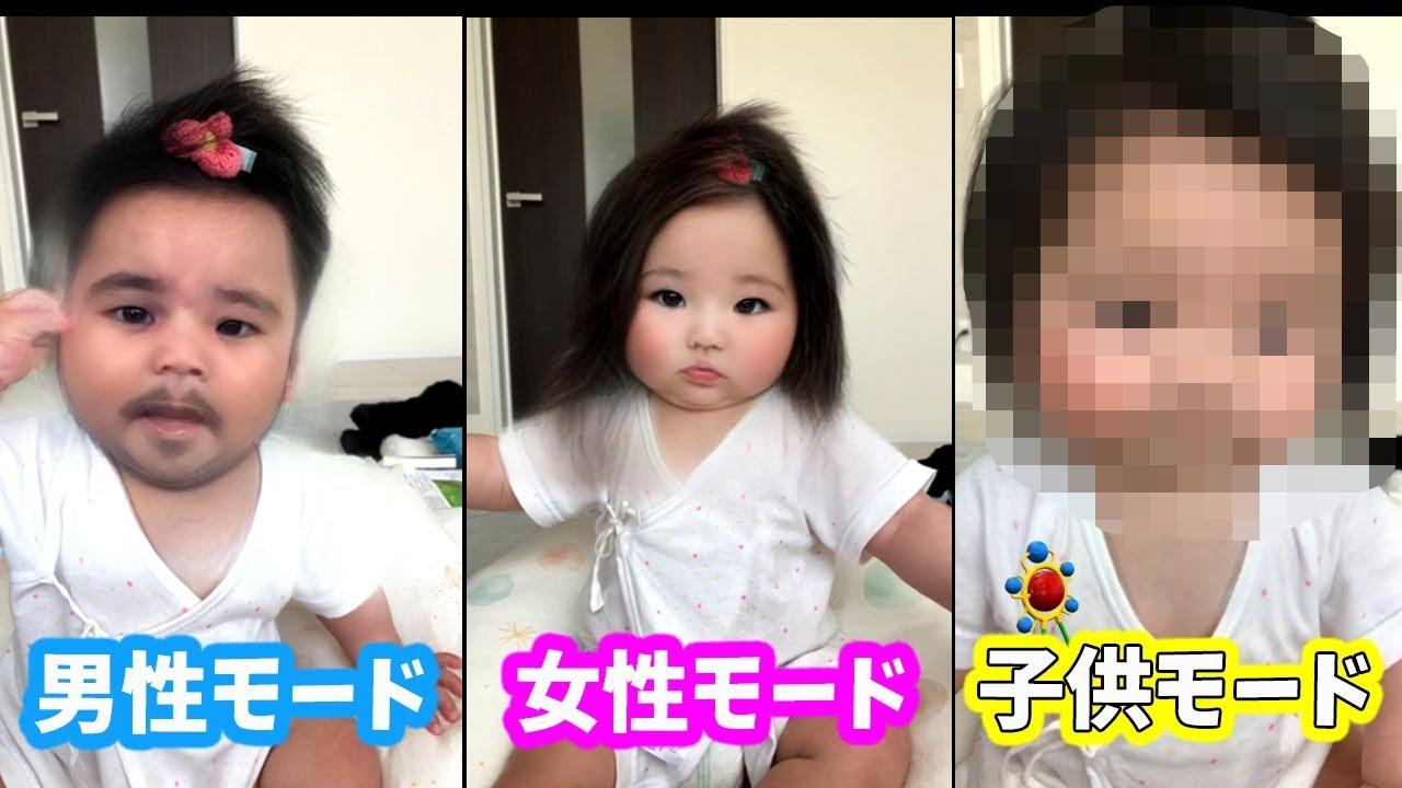 衝撃の事実】赤ちゃんを子供モードで撮ると…Snapchatスナップチャット ...