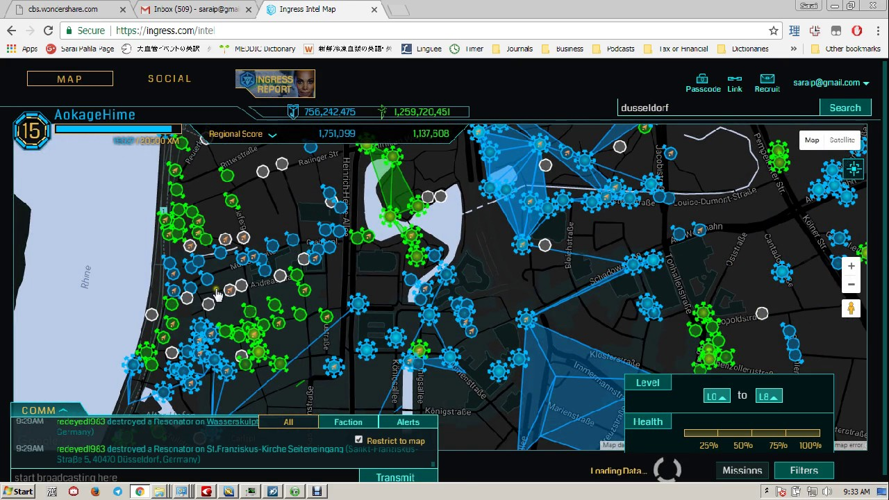 Let's look at the Ingress Intel Map on jvc map, georgia gwinnett college map, marshall space flight center map, netgear map, chicago transit authority map, mgm studios map, northwestern memorial hospital map, bank of america map, minnesota wild map, xiaomi map, xavier university map, grand valley state university map, museum of science map, rutgers university map, destiny usa map, seagate map, usaa map, wells fargo map, xcel energy map, consol energy map,