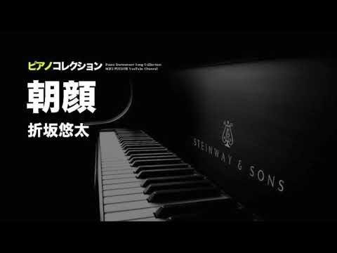 折坂悠太 - 朝顔