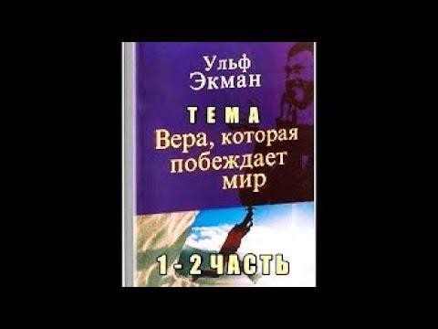 """Stronghold 2 (Часть 29) """"Предательство"""" #1из YouTube · Длительность: 18 мин14 с"""