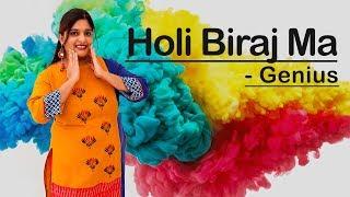 Holi Biraj Ma | Genius | Himesh Reshammiya | Dance Choreography | Sujana Shah