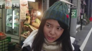 2017年1月クール、MBSドラマ「ホクサイと飯さえれば」。上白石萌音初主...