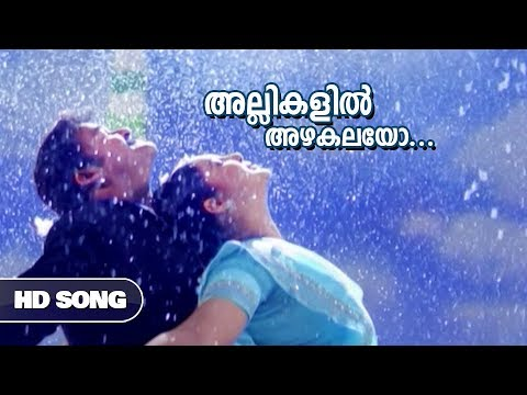 Allikalil Azhakalayum Lyrics - Praja Malayalam Movie Songs Lyrics