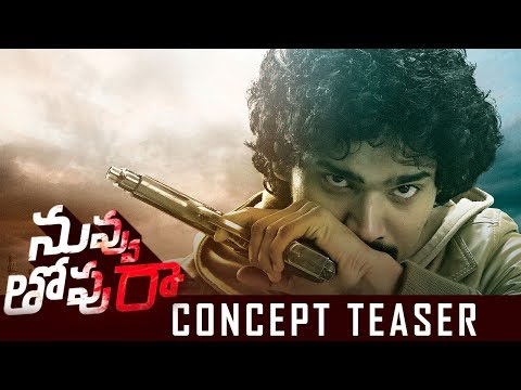 Nuvvu Thopu Raa Movie Teaser | Proof Of Concept | Sudhakar Komakula | Nitya Shetty | TFPC