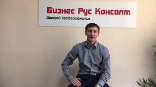 Бухгалтерские услуги отчёты налоги аудит кадры. Новокузнецк!(, 2017-02-18T08:57:43.000Z)