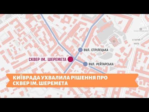 Телеканал Київ: 13.12.19 Столичні телевізійні новини 07.30