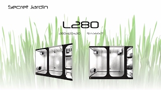 How to set up Secret Jardin grow tent L280 | Product Tutorial