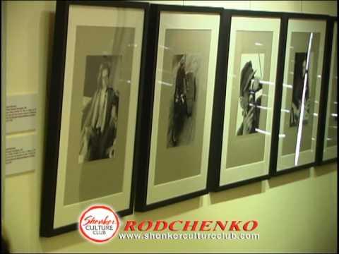 Alexander Rodchenko - Museum Series Portfolios @ Shenker Culture Club