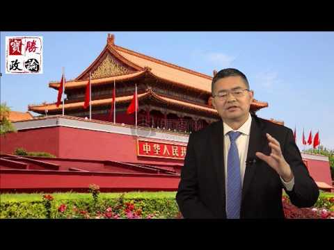 多维再发猛文抨击习近平经济项目、要反习还是在助习?(12/5今日热评)