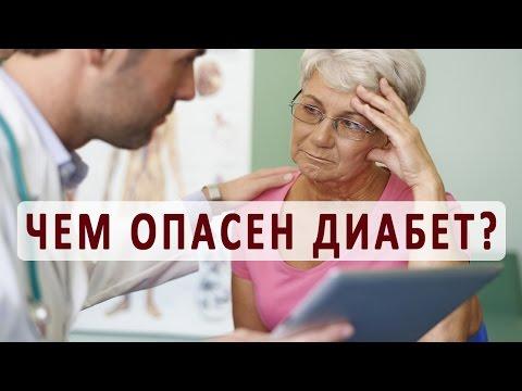 Видеоархив о медицине -