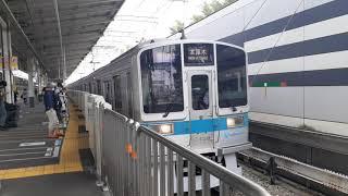 [2059F]小田急線2000形 代々木上原発車
