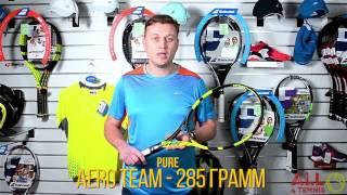 Ракетка для большого тенниса. Теннисная ракетка Babolat Pure Aero(, 2017-03-27T07:52:56.000Z)