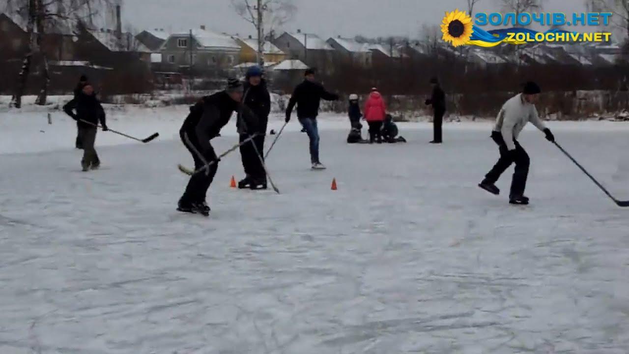 У Золочеві грали в хокей