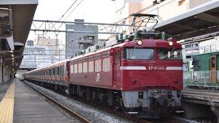 【高崎線を走る武蔵野線車両】EF81 140牽引 E231系B80編成AT出場配給輸送 上尾通過