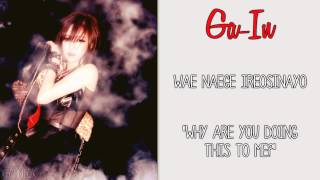 Download Brown Eyed Girls - Kill Bill [English Lyrics, Member Coded + Romanisation] HD MP3 song and Music Video