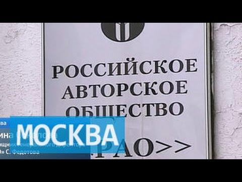"""В Москве неизвестные избили гендиректора фирмы """"Мелодия"""""""