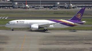 Thai Airways Boeing 787-8 HS-TQB Takeoff from HND 16R