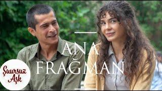 Şuursuz Aşk İlk Fragman -20 Aralık'ta Sinemalarda