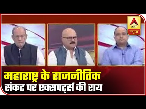 Maharashtra Govt Formation: Panel Of Political Experts Speculate On New CM | ABP News Mp3
