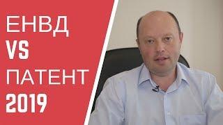 видео УСН «доходы минус расходы»: особенности и преимущества