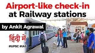 Airport like check in facilities at Indian Railways stations, New railway ticket system explained