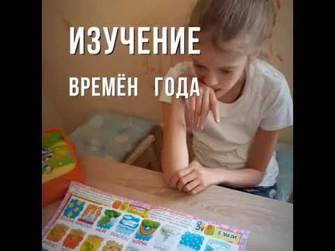 Школа центр София Анапа