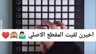 رنة ايفون تيك توك الاصلية .. 🎶