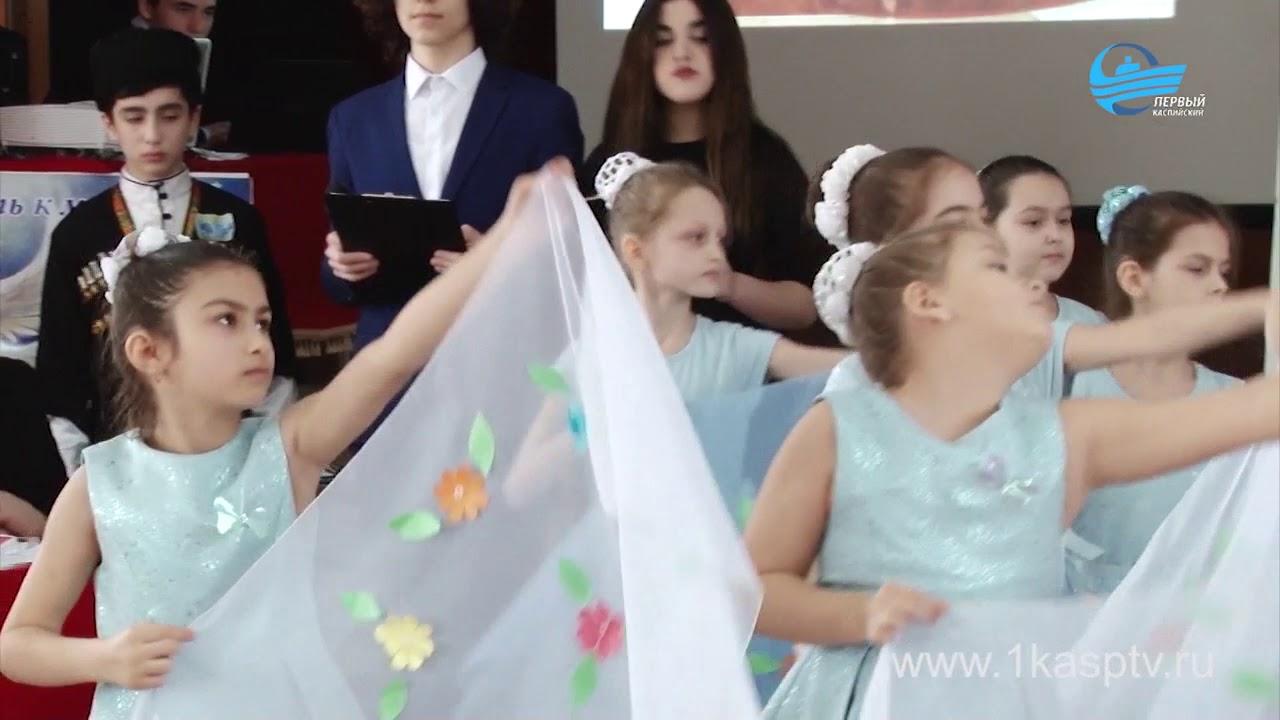 Конкурс «Все –  мы Россия!» собрал представителей всех образовательных учреждений Каспийска в школе
