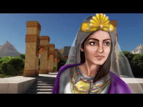 مقدمة عن انظمة الحكم في اليمن القديم