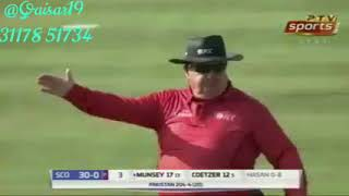 First T20 match Pakistan vs Scotland