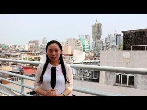 澳門城市大學宿舍宣傳片
