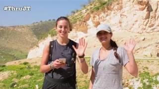 The Jordan Trail
