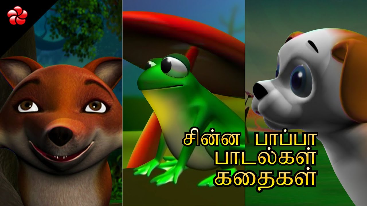 Folk songs and stories of Pattampoochi ★ Educational cartoon stories and nursery rhymes in Tamil