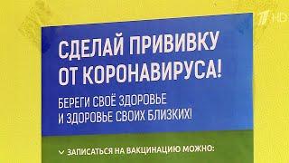 В России за сутки выявили 8 320 новых случаев коронавируса.